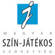 A Magyar Művek XV. Szemléje
