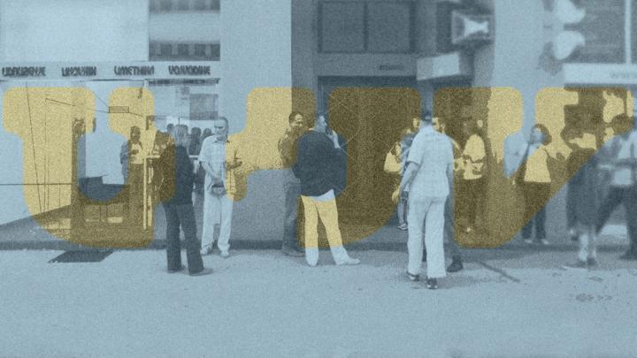 Pályázat – kiállítási lehetőség a Vajdasági Képzőművészek Egyesületeinek Szövetsége (SULUV) galériájában