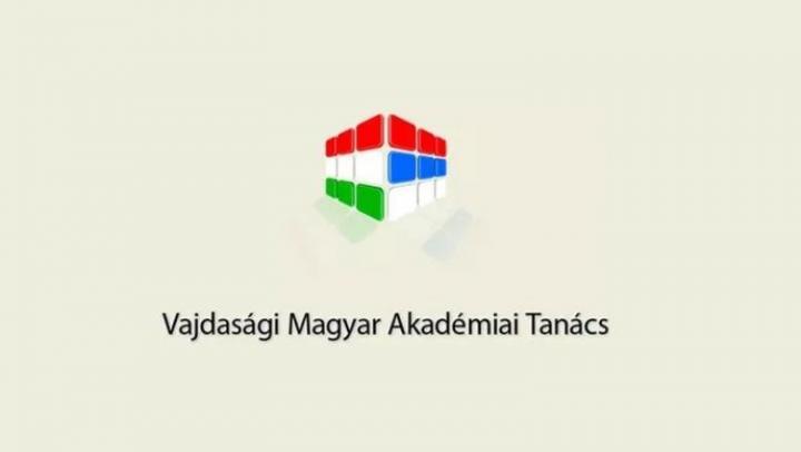 VMAT Konferenciatámogatás 2019 – pályázat