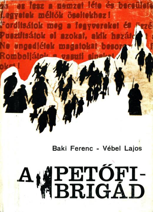 A Petőfi-brigád