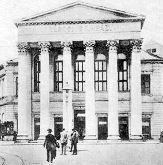 A Délvidéki Magyar Színjátszás Napja és a Narodno pozorište-Narodno kazalište-Népszínház 70. éves jubileumának eseményei