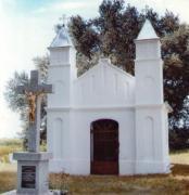 A Sarlós Boldogasszony-kápolna a Szentkútnál