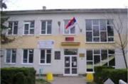A Miroslav Antić Általános Iskola
